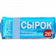 Сырок глазированный «Молочное раздолье» с ванилином, 26%, 50 г