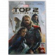 DVD «Тор 2: Царство тьмы».