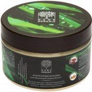 Бальзам альгинатный «Nano Organic» для увеличения объема волос,300 мл.