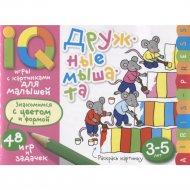 Книга «Дружные мышата» умные игры с картинками для малышей.