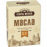 Масло сладкосливочное «Стары Менск» несоленое 72.5%, 160 г.