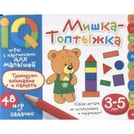 Книга «Мишка-Топтыжка» умные игры с картинками для малышей.
