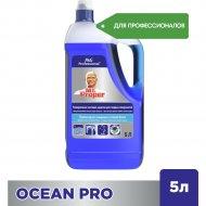 Чистящее средство «Mr Proper» Океан, универсальное, 5 л