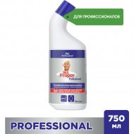 Чистящая жидкость для унитаза «Mr Proper» Professional, 750 мл