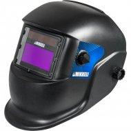 Сварочная маска «Mikkeli» М-500, черный