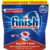 Таблетки для посудомоечных машин «Finish» All in 1 Max, 65 шт