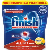 Средство «Finish» All in 1 c функцией Shine&Protect Lemon,65 таблеток.