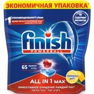 Средство «Finish» All in 1 c функцией Shine&Protect Lemon,65 таблеток.