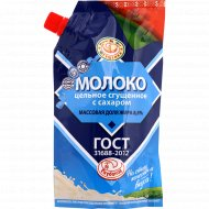 Молоко цельное сгущенное с сахаром, 8.5%, 230 г.