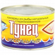 Консервы из рыбы «Тунец» натуральный, 250 г.