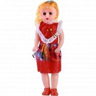 Кукла BR-5491.