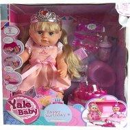 Кукла «День рождения».