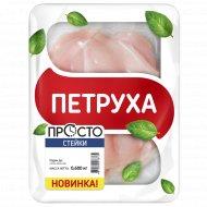Филе цыпленка-бройлера «Стейки от Петрухи» охлажденное600 г.