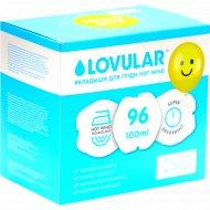 Вкладыши для груди «Lovular» 96 шт