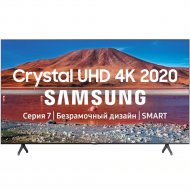 Телевизор «Samsung» UE43TU7100UXRU