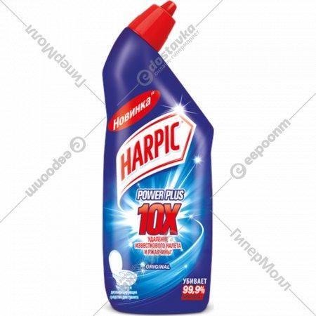 Дезинфектор для туалета «Harpic Power Plus» Original, 700мл.