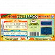 Лотерейные билеты «Суперлото» тираж № 854