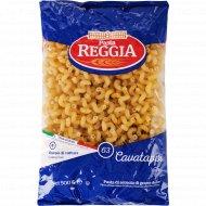 Макаронные изделия «Reggia» №63, спирали, 500 г