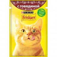 Корм для кошек «Friskies» с говядиной в подливе 85 г.