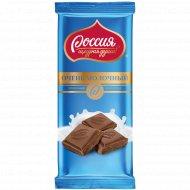 Шоколад молочный «Россия щедрая душа» 90 г.