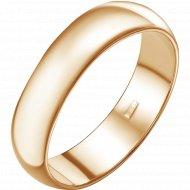 Кольцо «Красная Пресня» 2301445ЦР, р. 16