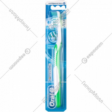 Зубная щётка «Oral-B» глубокая чистка 1 шт.