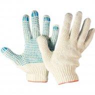 Перчатки защитные «Lihtar» Ультра, ПВХ-точка, 10 класс