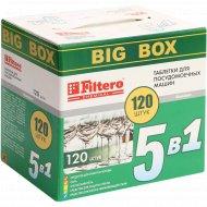 Таблетки для посудомоечной машины «Filtero» 5в1 - 773.
