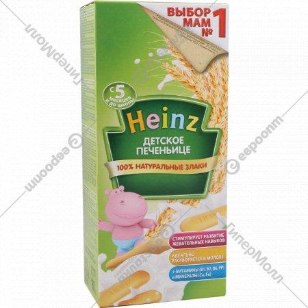 Печенье «Heinz» 160 г.