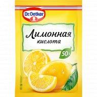 Лимонная кислота «Dr. Oetker» 50 г.