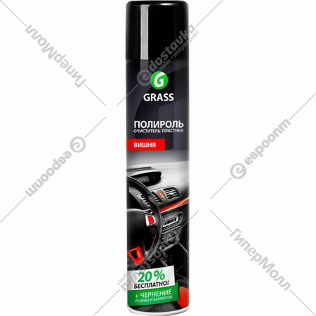 Полироль-очиститель пластика «Grass» вишня, 750 мл.
