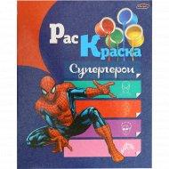 Раскраска «Супергерои».