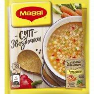 Суп «Maggi» звёздочки 54 г.