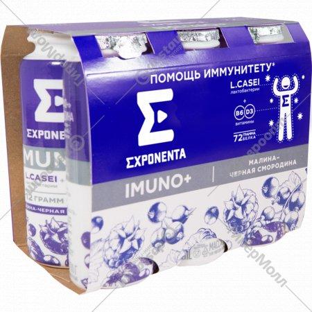 Продукт кисломолочный «Imuno+» малина-черная смородина, 6 шт х 100 г.