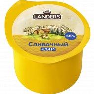 Сыр «Сливочный» 45%, 260 г.