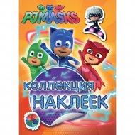 Книга «Герои в масках»
