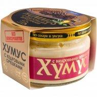 Хумус «Am Food» с кедровыми орешками, 200 г