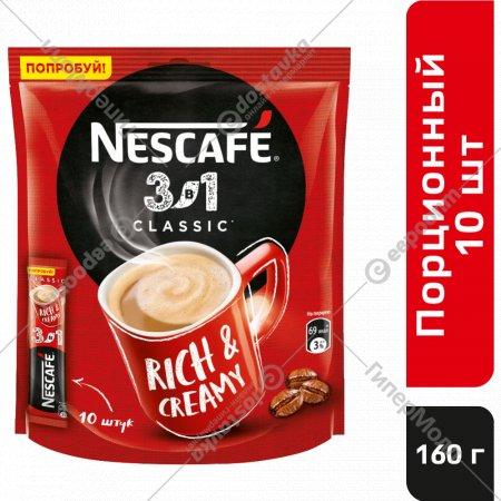 Кофейный напиток «Nescafe» растворимый, 3 в 1, 10 шт.x16 г.