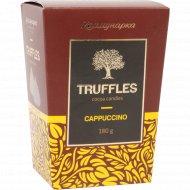 Подарочный набор шоколадных конфет «Truffles» Cappuccino, 180 г.