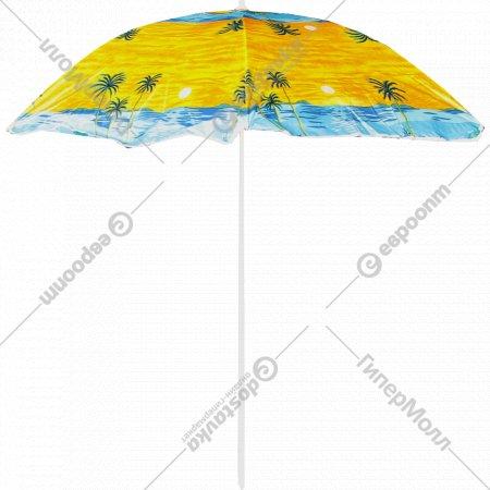 Пляжный зонт складной, 150x6 см.