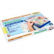 Электровикторина «Учись играя» настольная обучающая игра.
