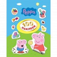 Книга «Свинка Пеппа. 100 наклеек»