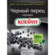 Черный перец «Kotanyi» горошком, 20 г.
