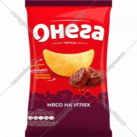 Чипсы из сырого карофеля «Онега» мясо на углях, 75 г.