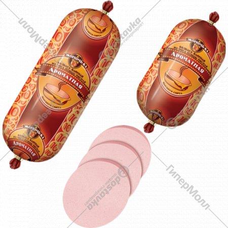Колбаса варёная «Ароматная» высший сорт, 1 кг., фасовка 1.1-1.5 кг