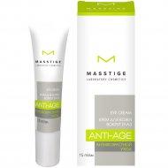 Крем «MASSTIGE Anti-Age» для кожи вокруг глаз, 15 мл.