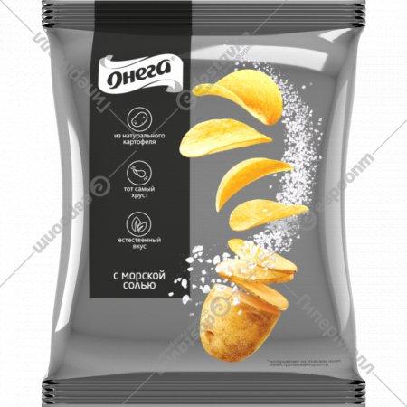 Чипсы из сырого карофеля «Онега» с морсокй солью, 75 г.
