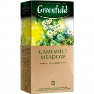 Чайный напиток «Greenfield» со вкусом и ароматом личи, 25 пакетиков.