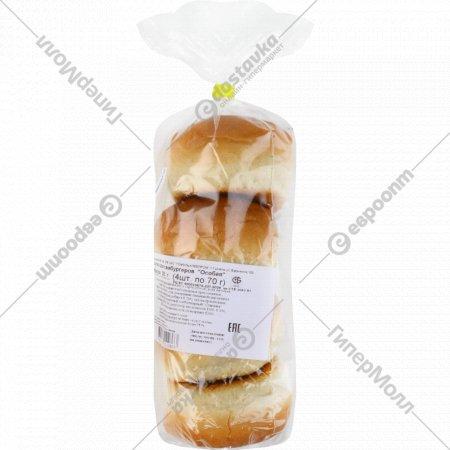 Булка для гамбургеров «Особая» 4х70 г.