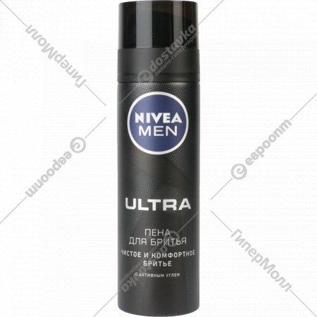 Пена для бритья «Nivea» ultra, 200 мл.